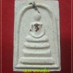พระสมเด็จไจยะเบงชร(วันพญาวัน-วิสาขบูชา) หลวงปู่ครูบาอิน อินโท วัดคันธาวาส(ทุ่งปุย) จ.เชียงใหม่#I