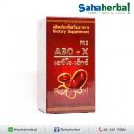 ABO X เอบีโอ-เอ็กซ์ ดีท็อกซ์เลือด SALE 60-80% ฟรีของแถมทุกรายการ PK2 ABO-X