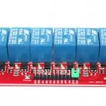 บอร์ดรีเลย์ 5V 8 Channel Relay 8 ช่อง Module Board for Arduino PIC AVR MCU DSP ARM ทำงานแบบ Active High