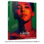 โฟโต้บุ๊คเซต G-Dragon ACC III MOTTLE +ของแถม