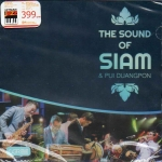 CD โก้ มิสเตอร์แซกแมน Koh Mr.Saxman The Sound of Siam & Pui Duangpon