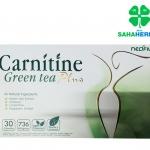 Carnitine Green tea Plus คาร์นิทีน กรีนที พลัส SALE 60-80% ฟรีของแถมทุกรายการ