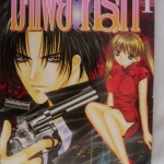 มาเฟียที่รัก by Shinjo Mayu เล่ม 1
