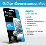 iPhone 7 (หน้า+หลัง) - ฟิลม์กันรอย(ด้าน) Focus แท้