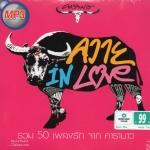 mp3 คาราบาว -in love
