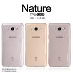 Samsung Galaxy J5 (2016) - เคสใส Nillkin Nature TPU CASE สุดบาง แท้