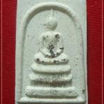 พระสมเด็จไจยะเบงชร(วันพญาวัน-วิสาขบูชา) หลวงปู่ครูบาอิน อินโท วัดคันธาวาส(ทุ่งปุย) จ.เชียงใหม่#2