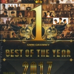 CD,Best of the Year 2017