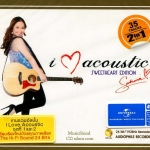 Sabrina – I Love Acoustic Sweetheart Edition Vol 1 (2 CD) 24Bit
