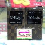 ►►เคสหนัง Samsung S5 / I9600 ►► Filp LV เปลี่ยนฝาหลัง