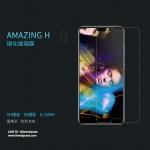 Huawei P20 - กระจกนิรภัย Nillkin Amazing H แท้