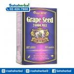 Top Life Grape Seed 24000 Max เมล็ดองุ่น เกรฟซีด SALE 60-80% ฟรีของแถมทุกรายการ