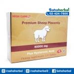 High Care Premium Sheep Placenta 60000 รกแกะพรีเมี่ยม ไฮแคร์ SALE 60-80% ฟรีของแถมทุกรายการ
