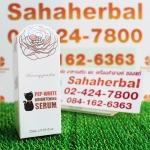 PEP White Brightening Serum เปปไวท์ไบร์ทเซรั่ม เซรั่มหน้าใส SALE 60-80% ฟรีของแถมทุกรายการ
