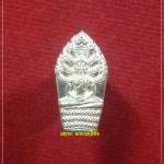 พระปรก หลวงปู่มีชัย กามฉินโท วัดพระชราแห่งชาติ จ.สุรินทร์ เนื้อเงิน ปี57 Lp Meechai