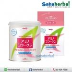 Meiji Amino Collagen SALE 60-80% ฟรีของแถมทุกรายการ