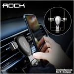 ROCK Universal Gravity Air Vent Car Mount ที่ตั้งมือถือ แบบเสียงช่องแอร์ในรถ แท้