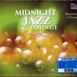 Janet Seidel Midnight Jazz Lounge