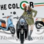 ชุดสี Scoopy i S12 (2012) 16 ชิ้น แท้ศูนย์ฮอนด้า