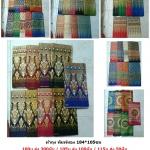 ผ้าถุงพิมพ์ทอง 184*105ซม (ยังไม่เย็บ) ผืนละ 105บ ส่ง 100ผืน