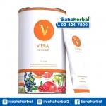 Viera Collagen by เบลล่า วีร่า คอลลาเจน SALE 60-80% ฟรีของแถมทุกรายการ