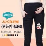 กางเกงคนท้อง L0174 เอวปรับระดับมีพยุงครรภ์ Paul Frank สีดำ เทาเข้ม