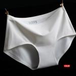 UD08-สีขาว M