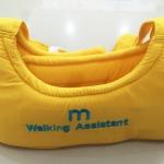 เป้พยุงหัดเดิน mothercare - walking assistant สีเหลือง