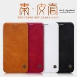Samsung J7 Pro - เคสฝาพับ หนัง Nillkin QIN Leather Case แท้