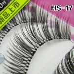 HS-17# ขนตาเอ็นใส(ขายปลีก) เเพ็คละ 10 คู่