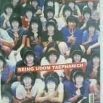 a day No. 4 December 2000 (ปกโน๊ตอุดม)