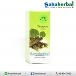 Tinospora Serum by Botaya Herb เซรั่มบอระเพ็ด SALE 60-80% ฟรีของแถมทุกรายการ