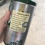 ชาอู่หลงหอมมื่นลี้ 100 กรัม
