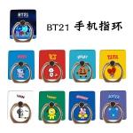iRING BTS BT21 -ระบุแบบ-
