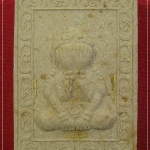 พระปิดตา รุ่นอายุวัฒโน๙๙ (ตะกรุดทองคำ ๓ ดอก) หลวงปู่เกลี้ยง วัดโนนแกด ปี๒๕๔๙
