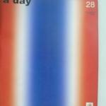 a day No. 28 December 2002 (ปกธงชาติ)