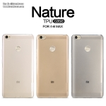 Xiaomi Mi Max - เคสใส Nillkin Nature TPU CASE สุดบาง แท้