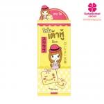 โลชั่นเต้าหู้ Tofu Body Lotion SALE 60-80% ฟรีของแถมทุกรายการ