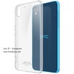 Imak Crystal Case II (Air Case II) เคสใส - HTC Desire EYE