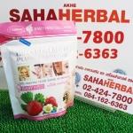 Baby Hiso Collagen Plus เบบี้ ไฮโซ คอลลาเจน โปร 1 ฟรี 1 SALE 67-80%