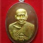 เหรียญหลวงปู่ทวด รุ่นปาฎิหาริย์ EOD เนื้อทองแดงรมหน้ากากทองระฆัง สวยๆ พร้อมกล่องเดิม