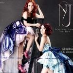 นิว&จิ๋ว ชุด Precious Time (New & Jiew)