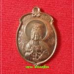 เหรียญ พระโพธิสัตว์ กวนอิม รุ่นเจริญรุ่งเรือง เนื้อนวะ (พิเศษมีจาร)ตอก ๓ โค๊ต และหมายเลขกำกับ ลพ.คูณ เสก เดี่ยว ปี๓๙