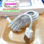 USB Cable IPhone 5 / 5S / 5C / IPad mini / IPad 4
