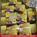 Supe Royal Jelly 6% นมผึ้งซุปเปอร์รอยัลเจลลี่ 6% โปร 1 ฟรี 1 SALE 65-80%