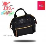 L01 กระเป๋าแฟชั่นยอดฮิต สีดำ