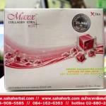 Maxx Collagen Xtra Plus แม็กซ์คอลลาเจน เอ็กซ์ตร้า พลัส 25,000 mg. โปร 1 ฟรี 1 SALE 60-87%