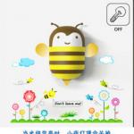 โคมไฟสัตว์น่ารัก ลายผึ้ง ET01