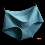 UD08-สีฟ้า L