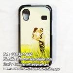 สกรีนรูปภาพลงเคสซัมซุง Galaxy Cooper-018